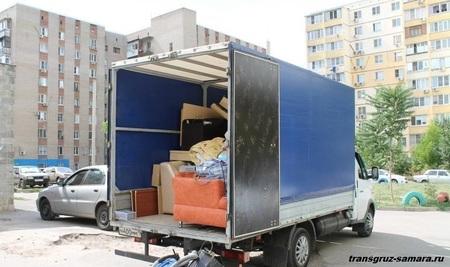 квартирный переезд в самаре заказать